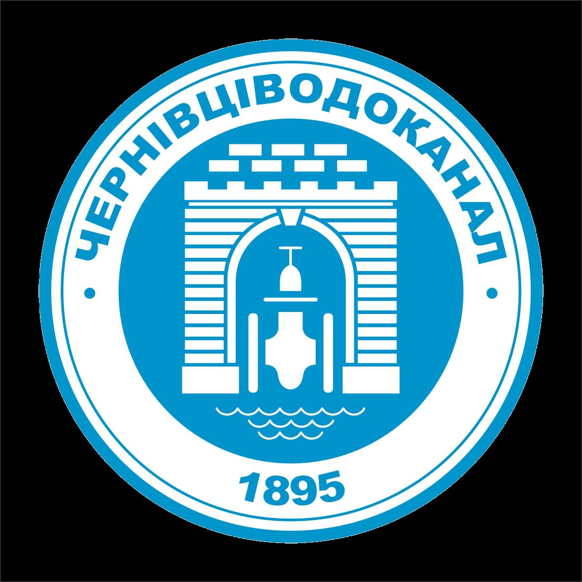 Комунальне підприємство «Чернівціводоканал»